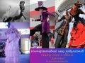 Творческое объединение «Дженази» — Казань