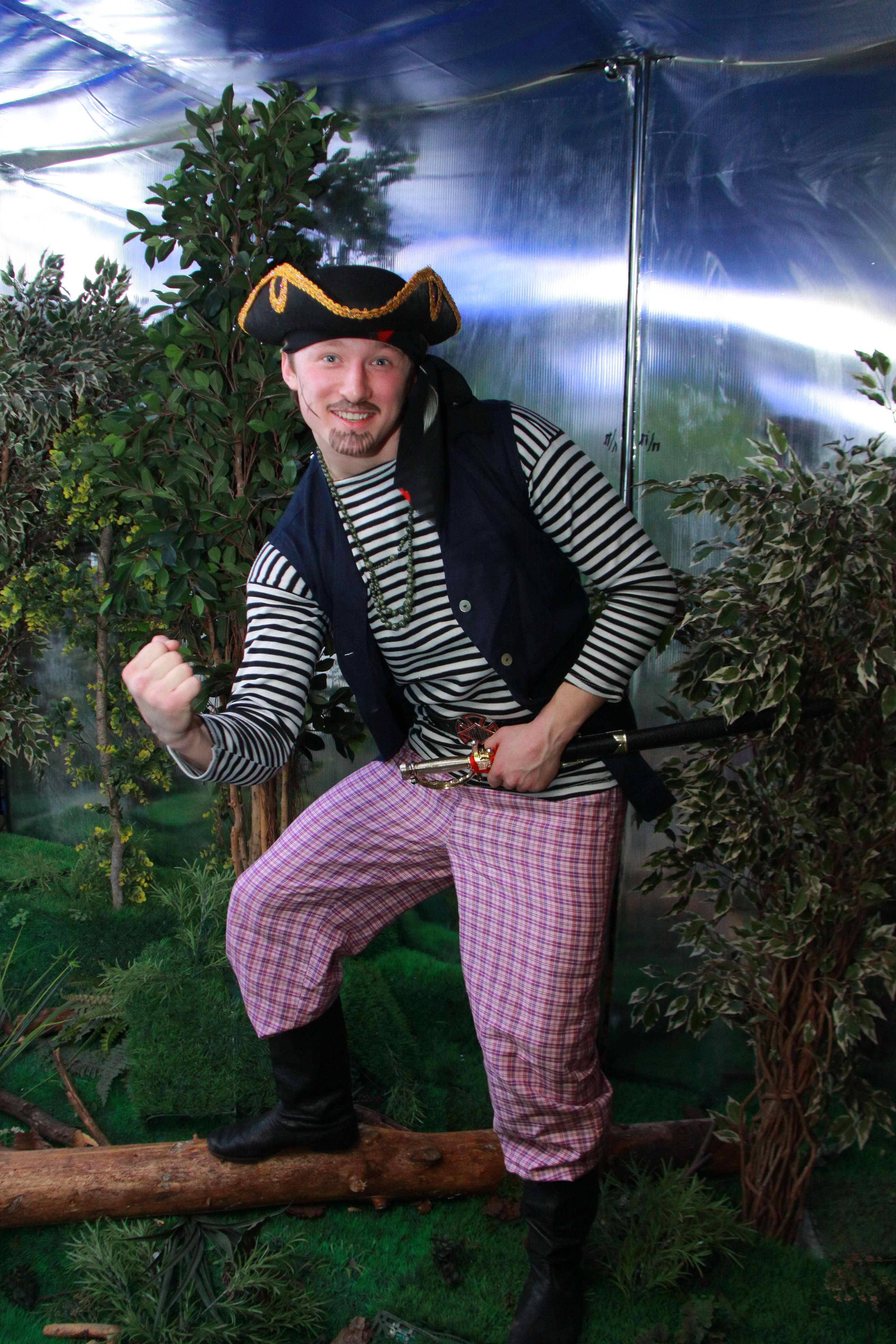 Пиратик по имени Килька в Казани