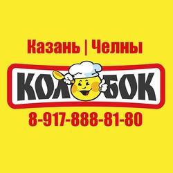 kolobok_kazan_3